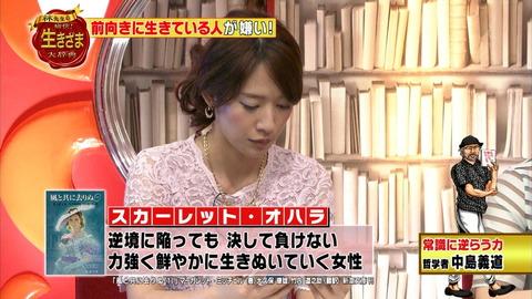 yoshida14072907