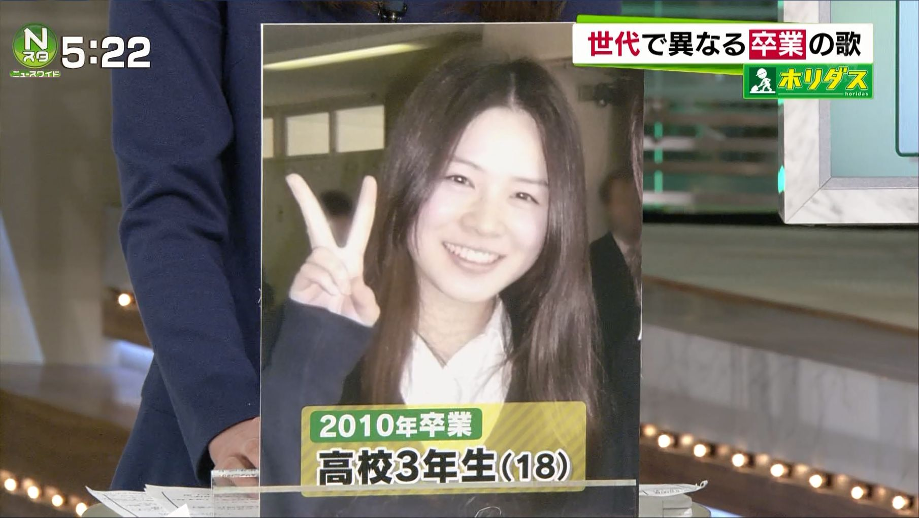TBS★皆川玲奈 Vol.7★NEWS23YouTube動画>2本 ->画像>204枚