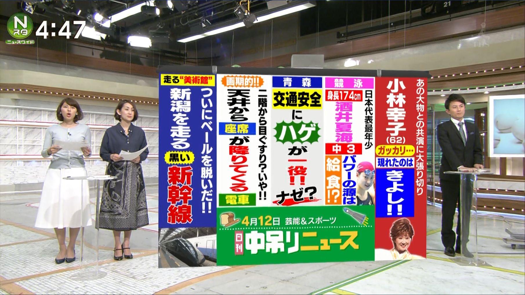 上村彩子 (アナウンサー)の画像 p1_39