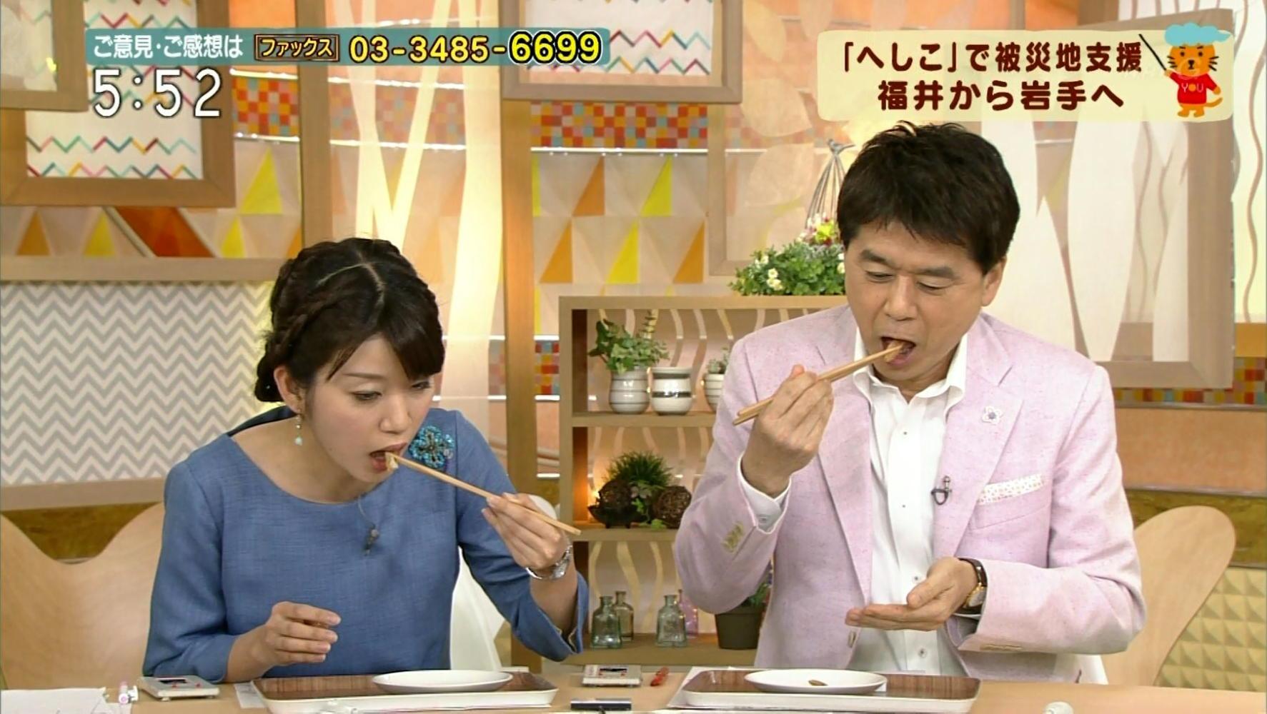 合原明子 ゆうどき 14/04/28:女...
