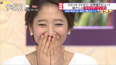 yoshida16041310