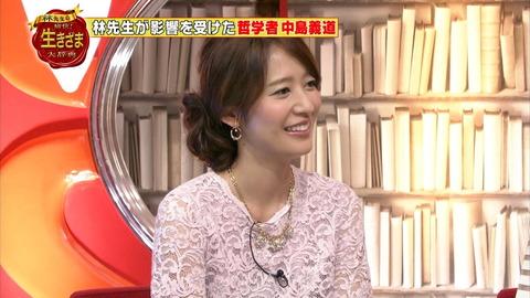yoshida14072905