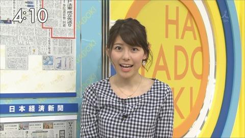 kamimura16041314