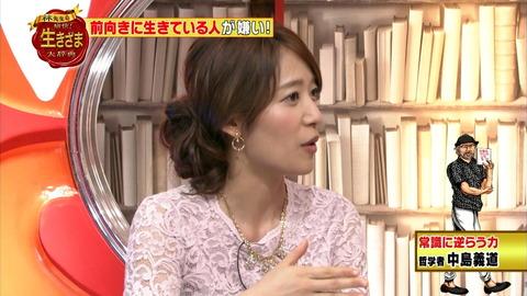 yoshida14072908