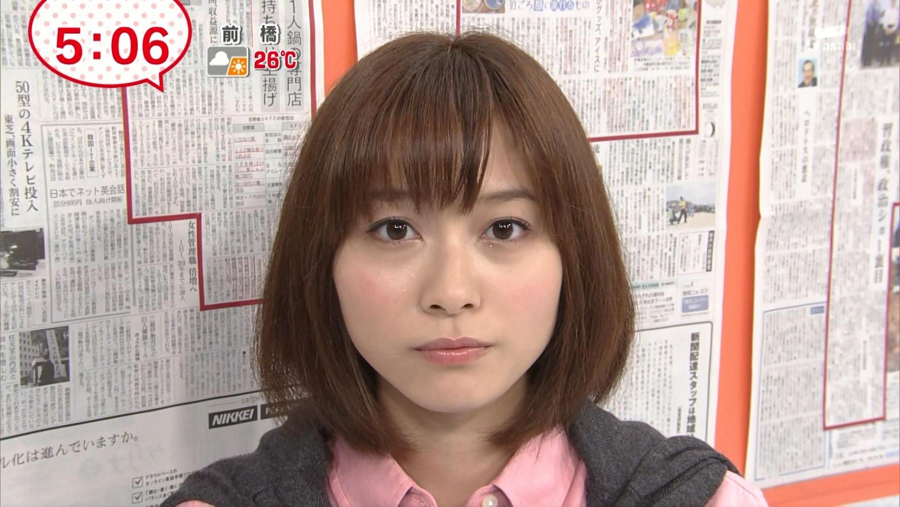 久冨慶子の画像 p1_2