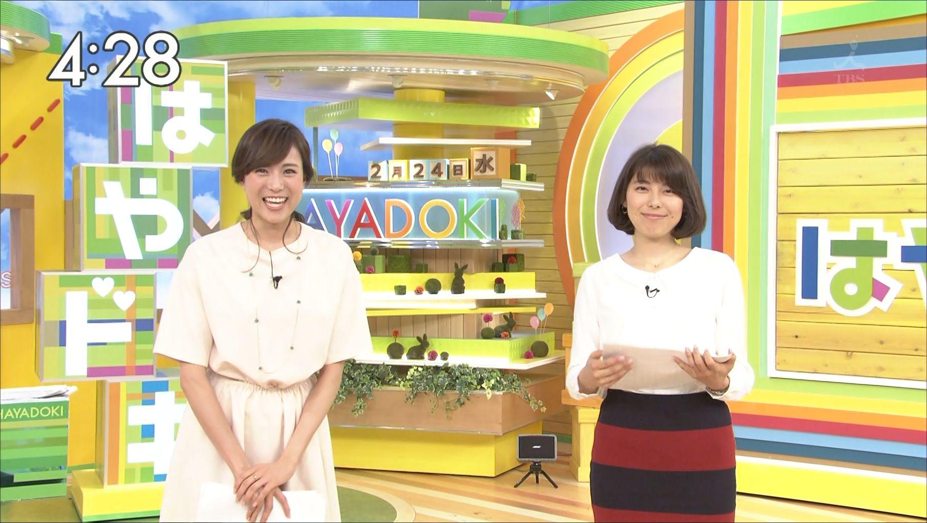上村彩子の画像 p1_33