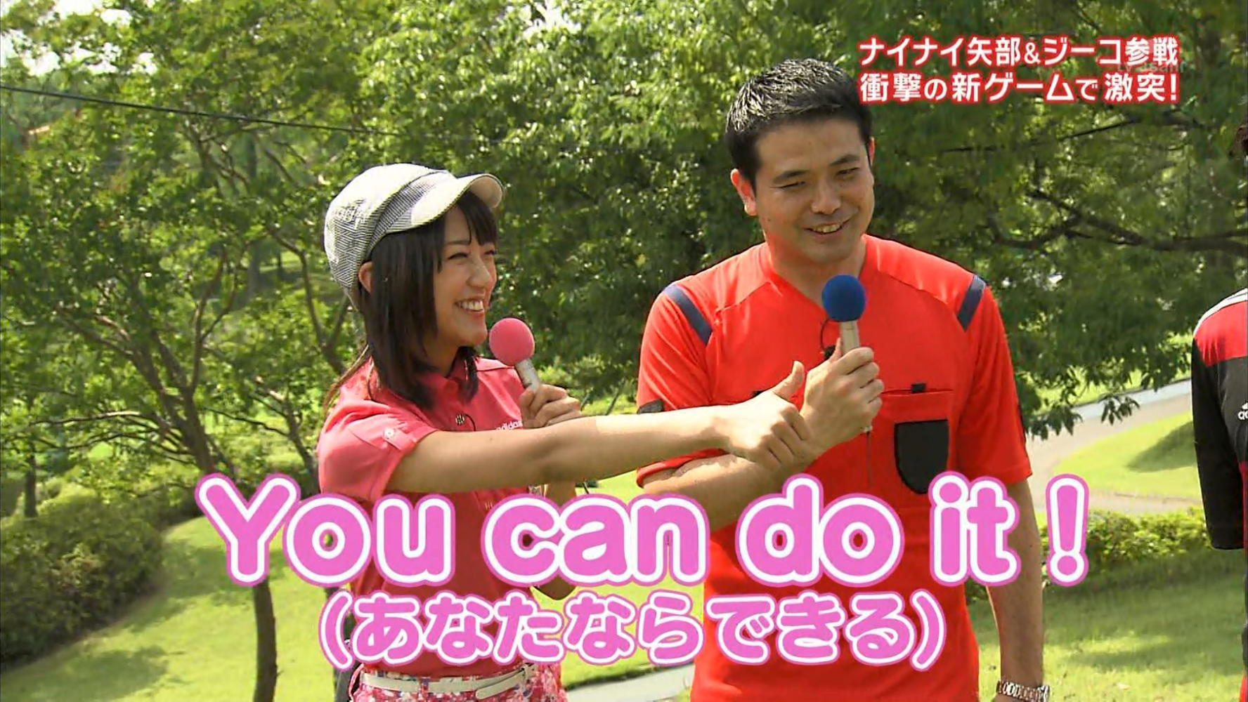 ゴルフウェアと竹内由恵