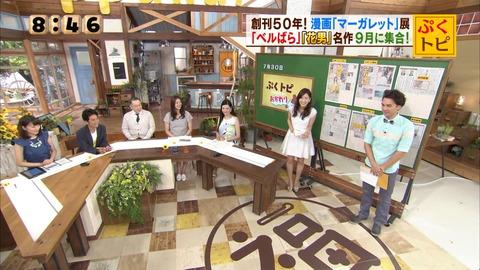 yoshida14073001