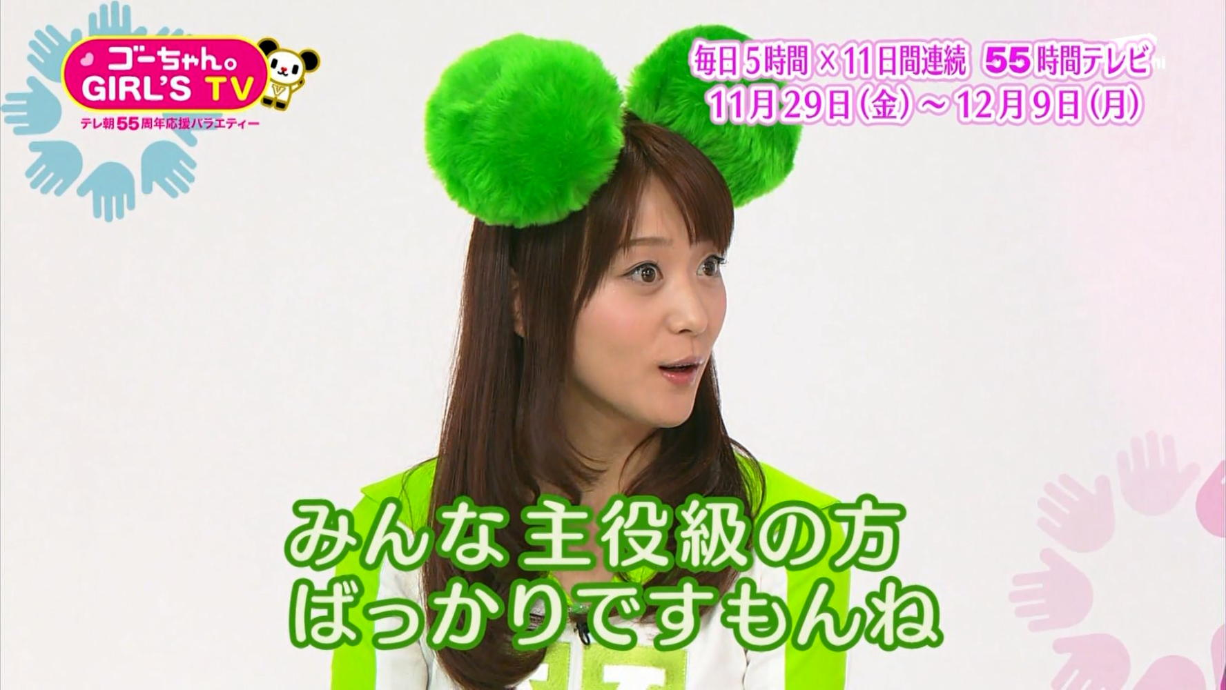 森葉子の画像 p1_35