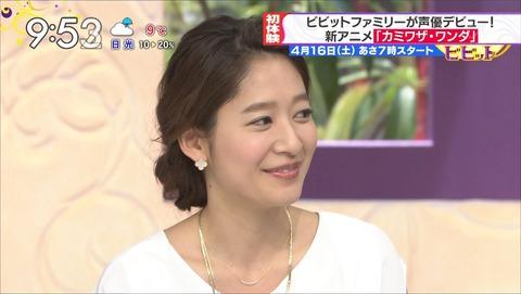 yoshida16041312