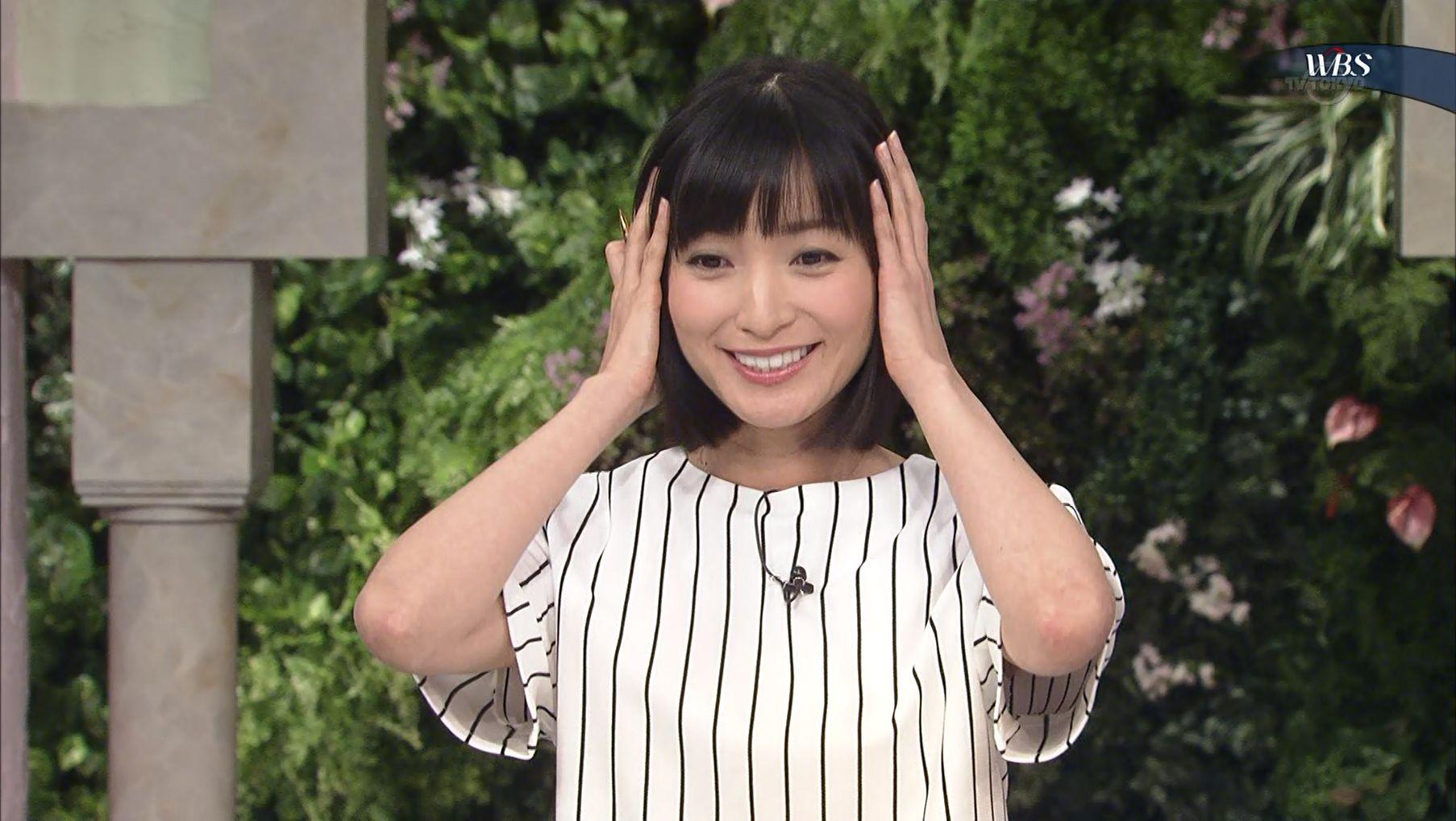 大江麻理子の画像 p1_38