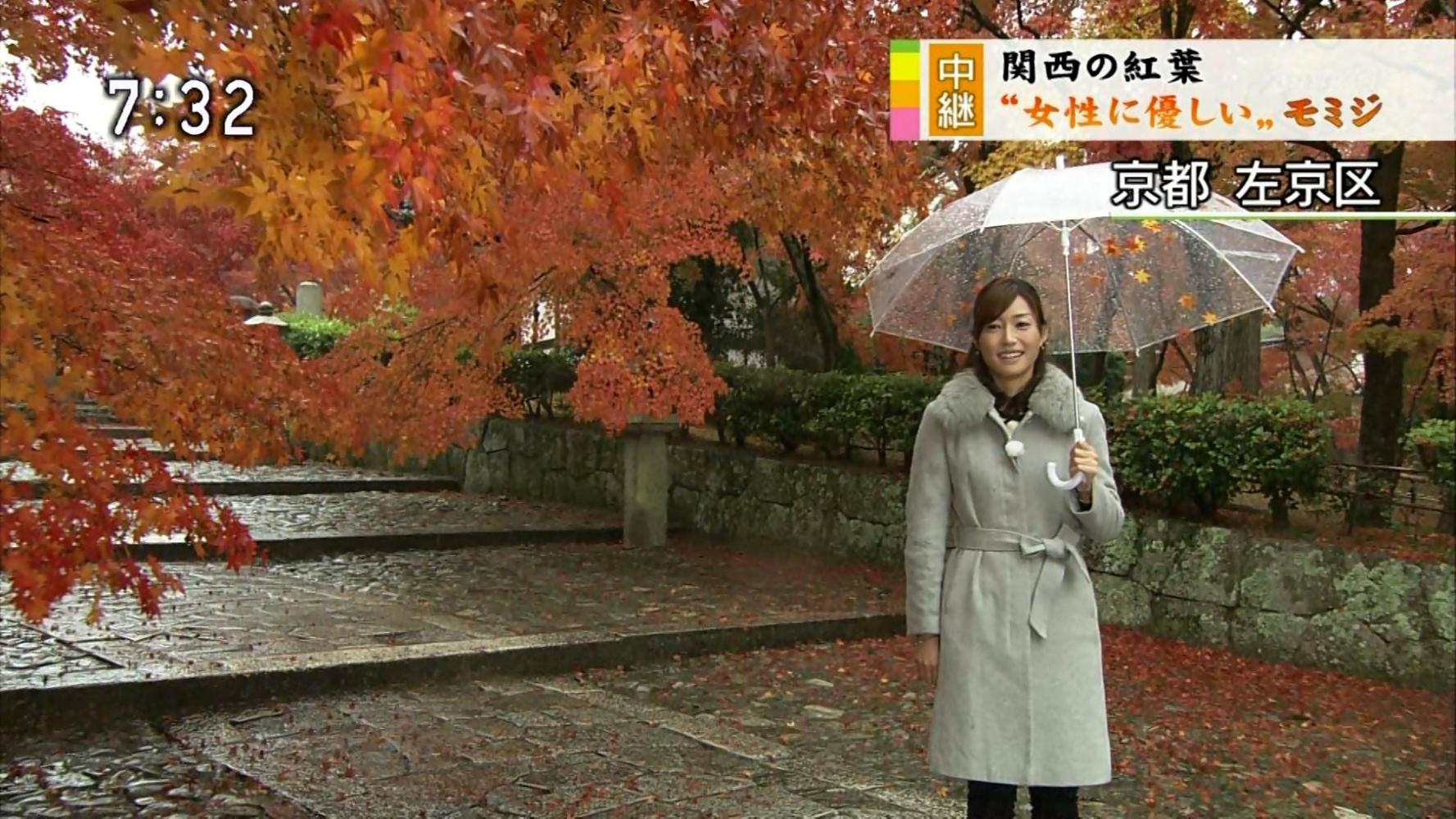 牛田茉友の画像 p1_36