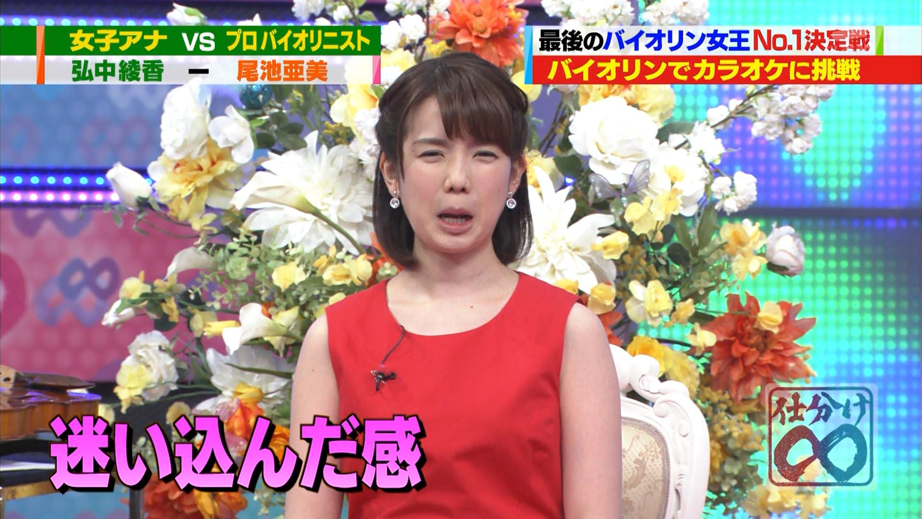 【テレビ】<痛烈>マツコと有吉が嫌いな「テレ朝」女子アナとは?戦慄の悪口 YouTube動画>2本 ->画像>80枚