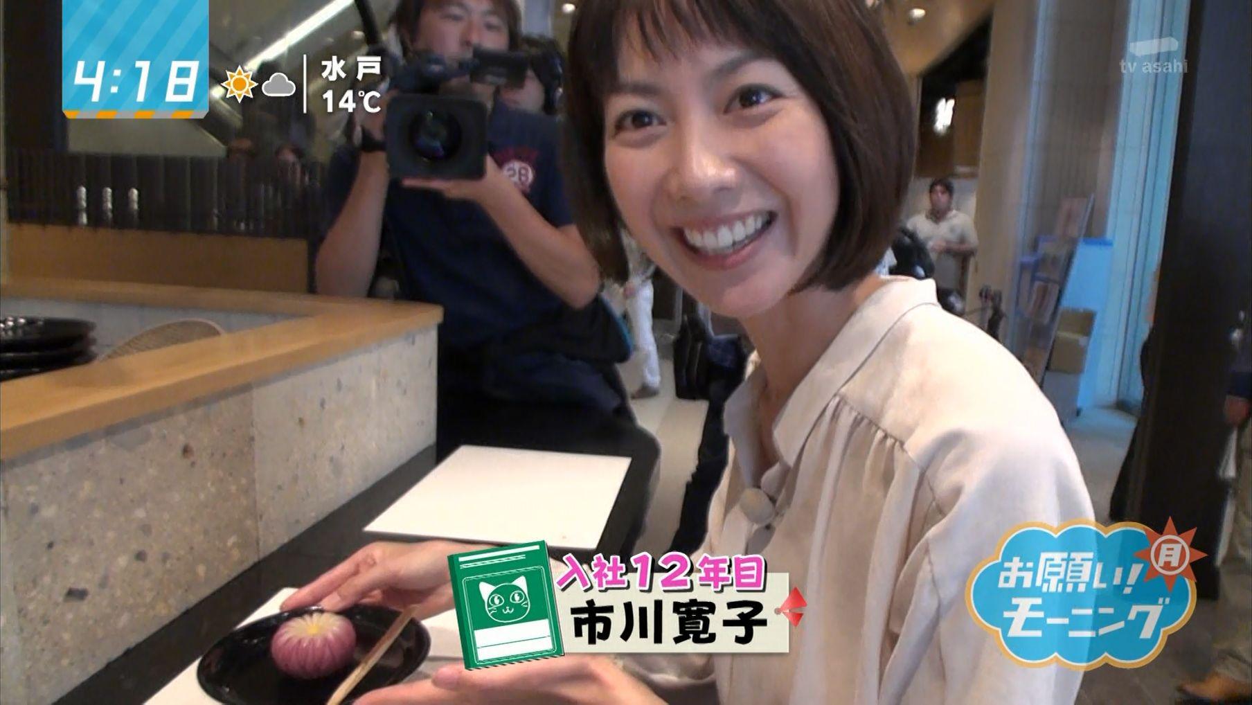 Super J チャンネル ぴろりん♪市川寛子 第82話 [転載禁止]©2ch.netYouTube動画>9本 ->画像>151枚