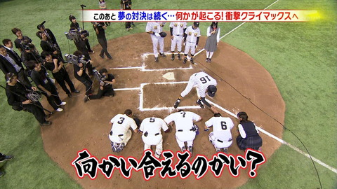 takeuchi14080320