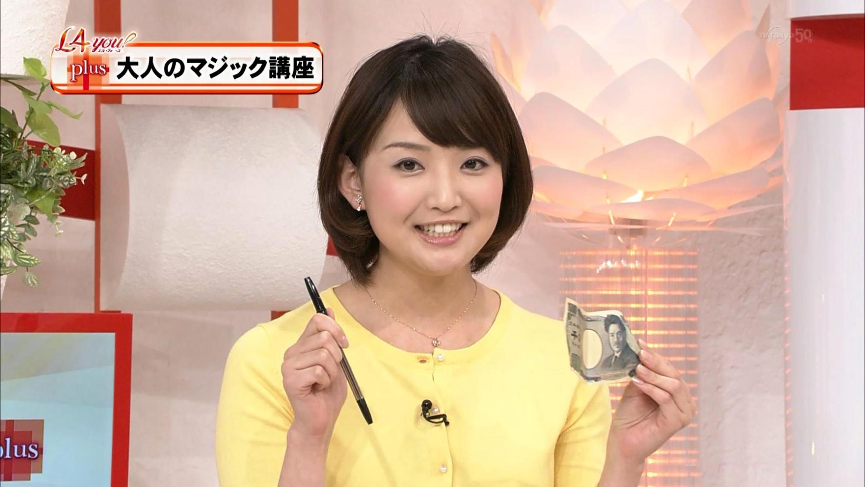 坂下恵理の画像 p1_37