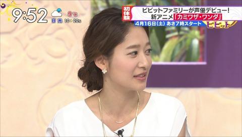 yoshida16041311