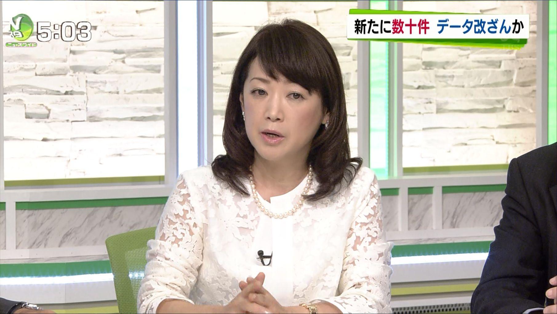 「萩谷麻衣子」の画像検索結果