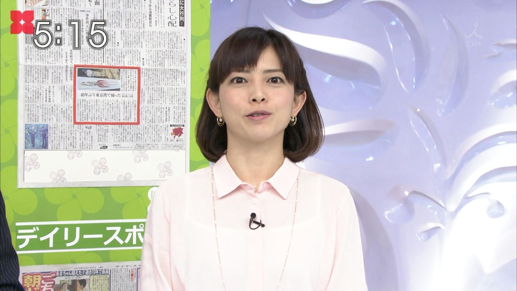 尾崎朋美の画像 p1_13