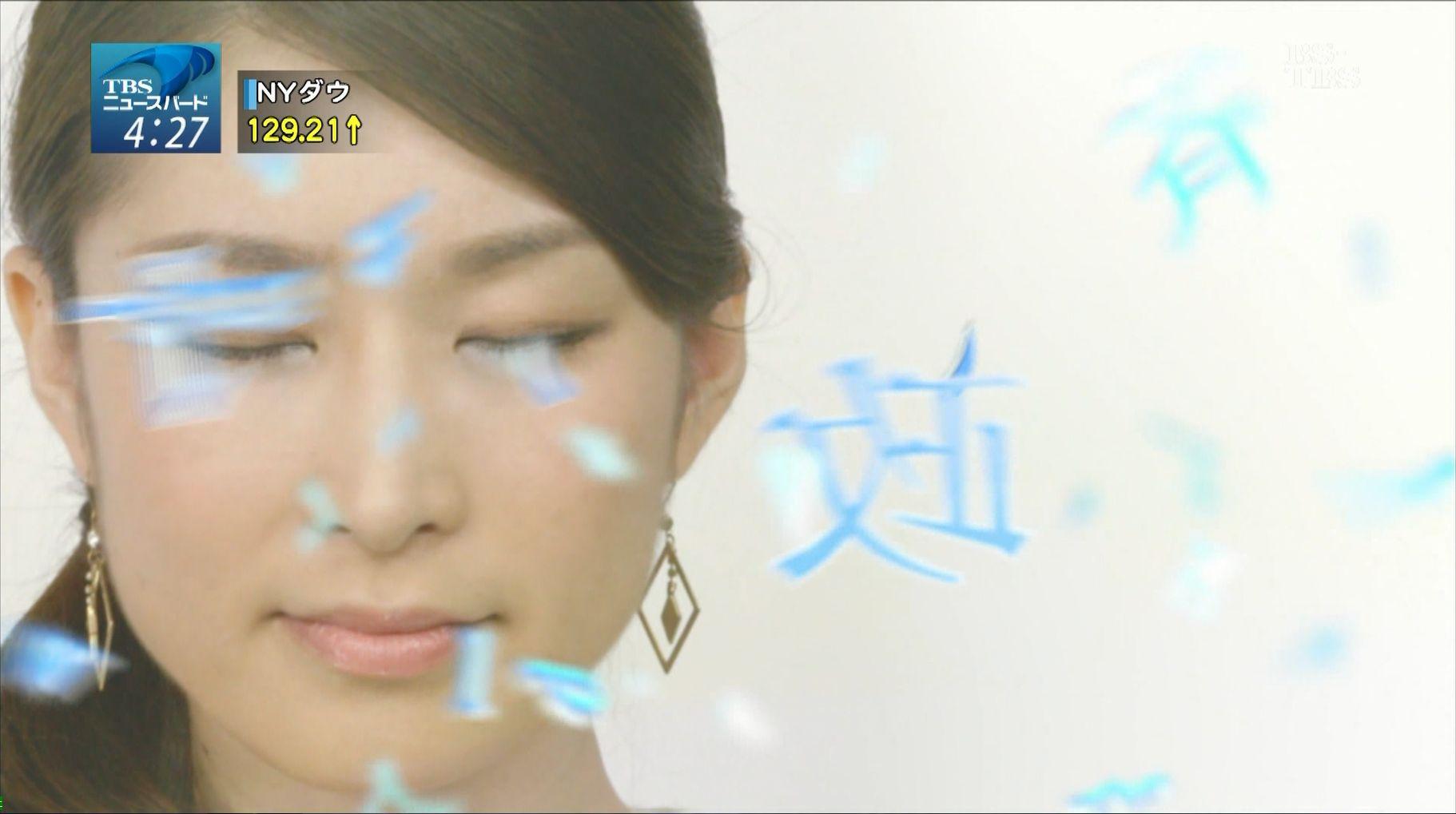 櫻木瑶子の画像 p1_39