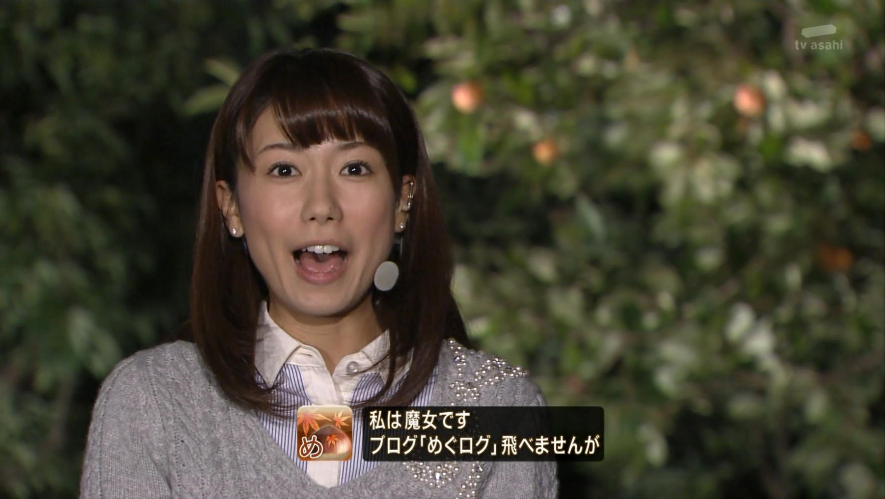 青山愛 (アナウンサー)の画像 p1_34