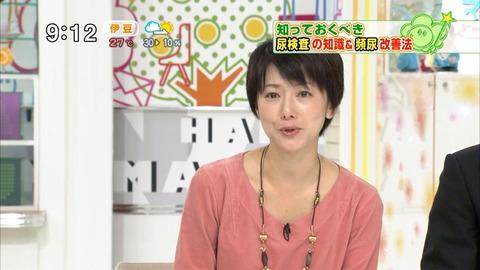 石山愛子の画像 p1_4