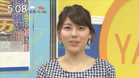 kamimura16041338