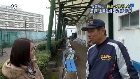 furuya14102016
