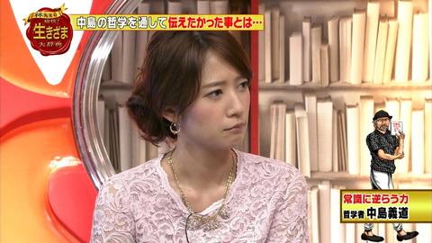 yoshida14072912