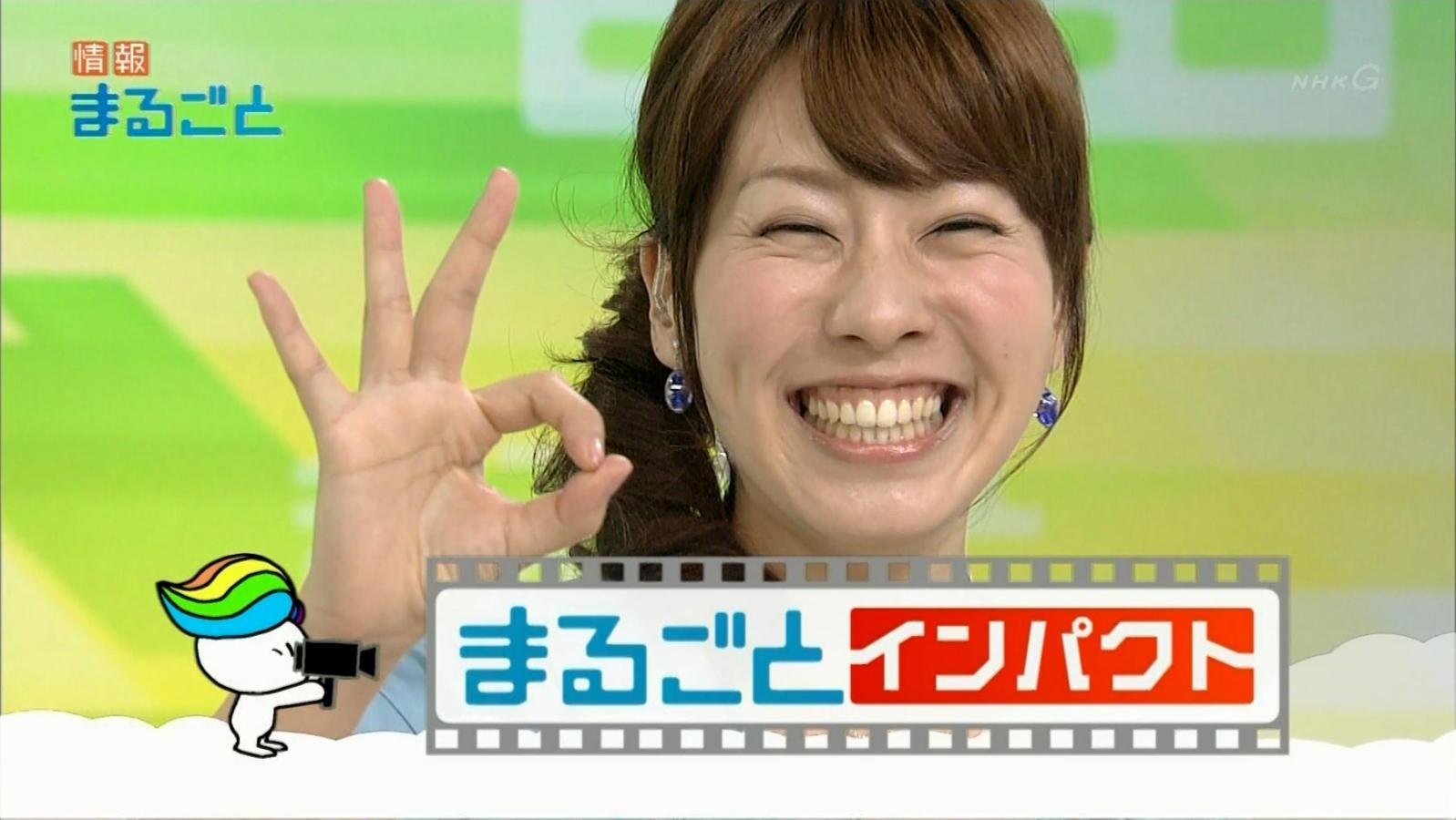 jitsuishi13082909
