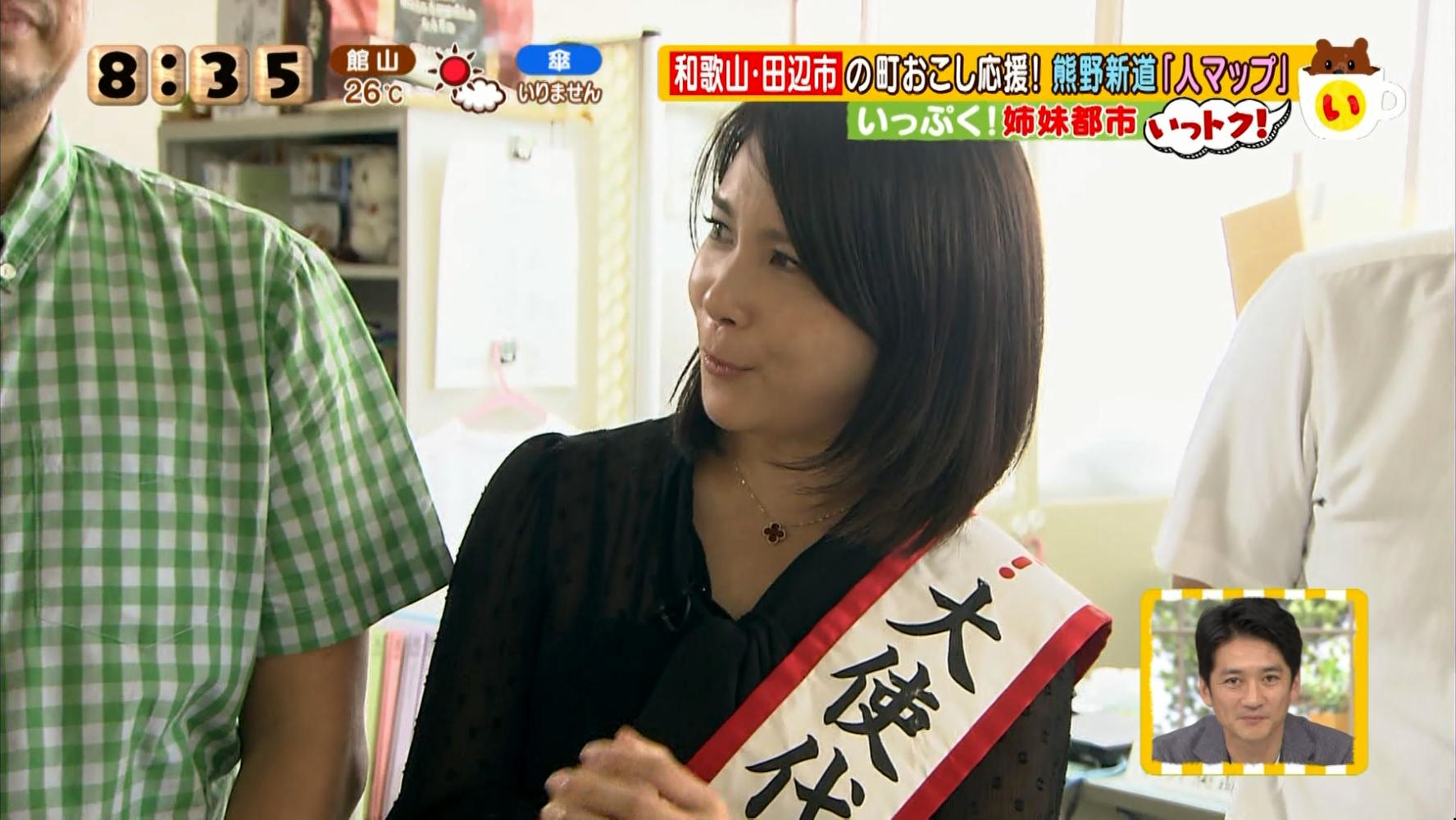 前田阿希子の画像 p1_37