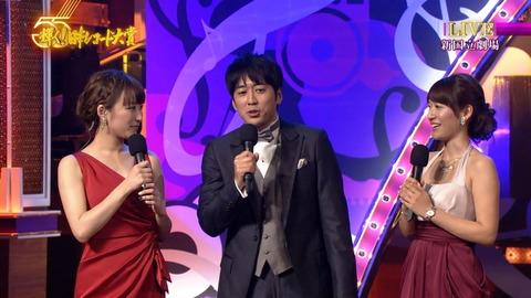yoshida13123007