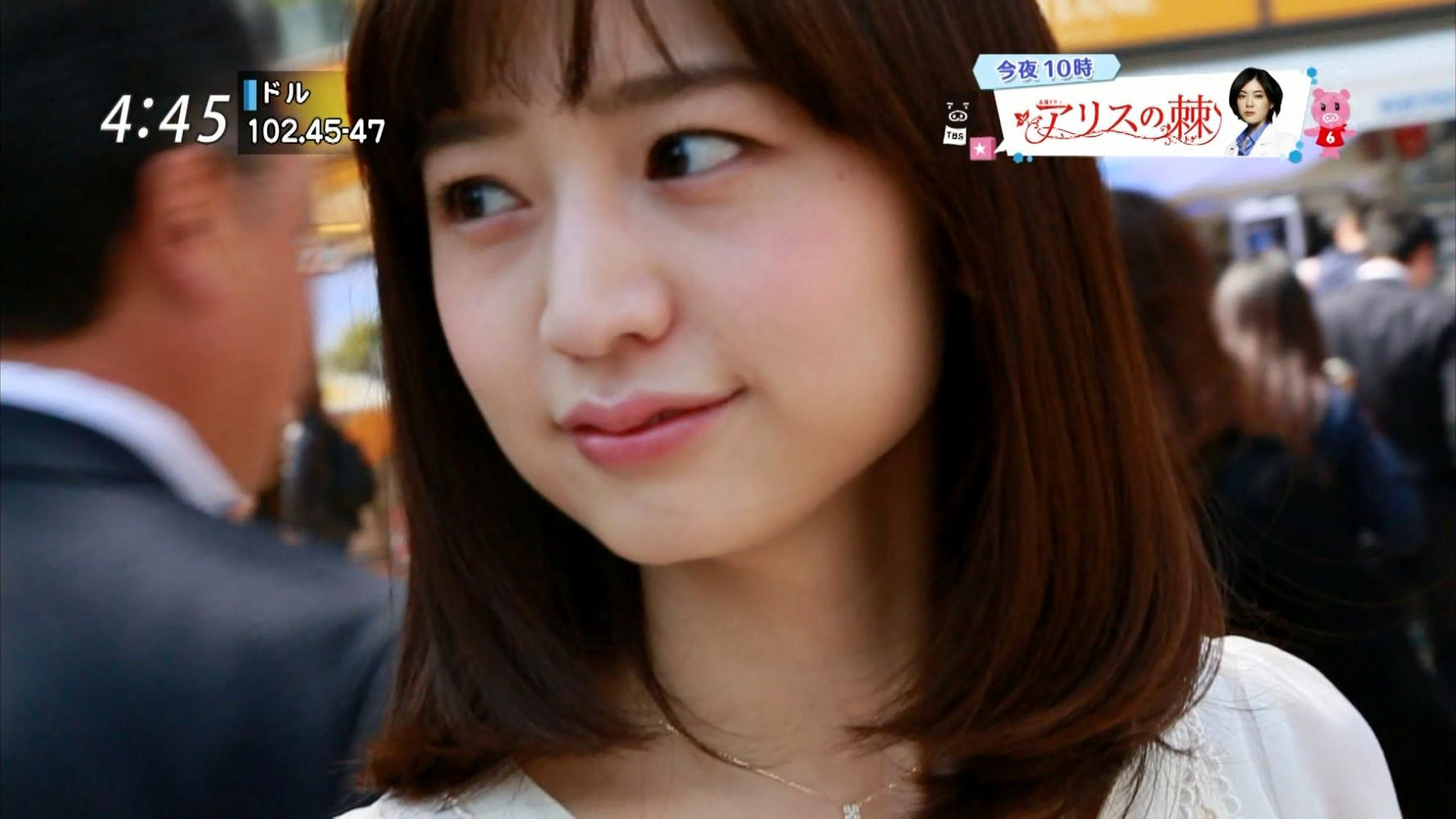 上野優花の画像 p1_3