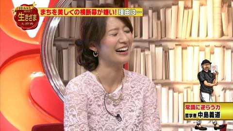 yoshida14072906
