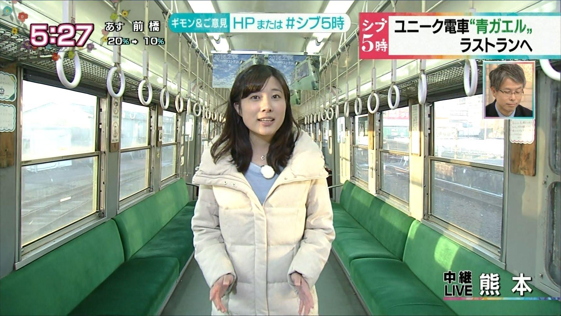石橋亜紗の画像 p1_13