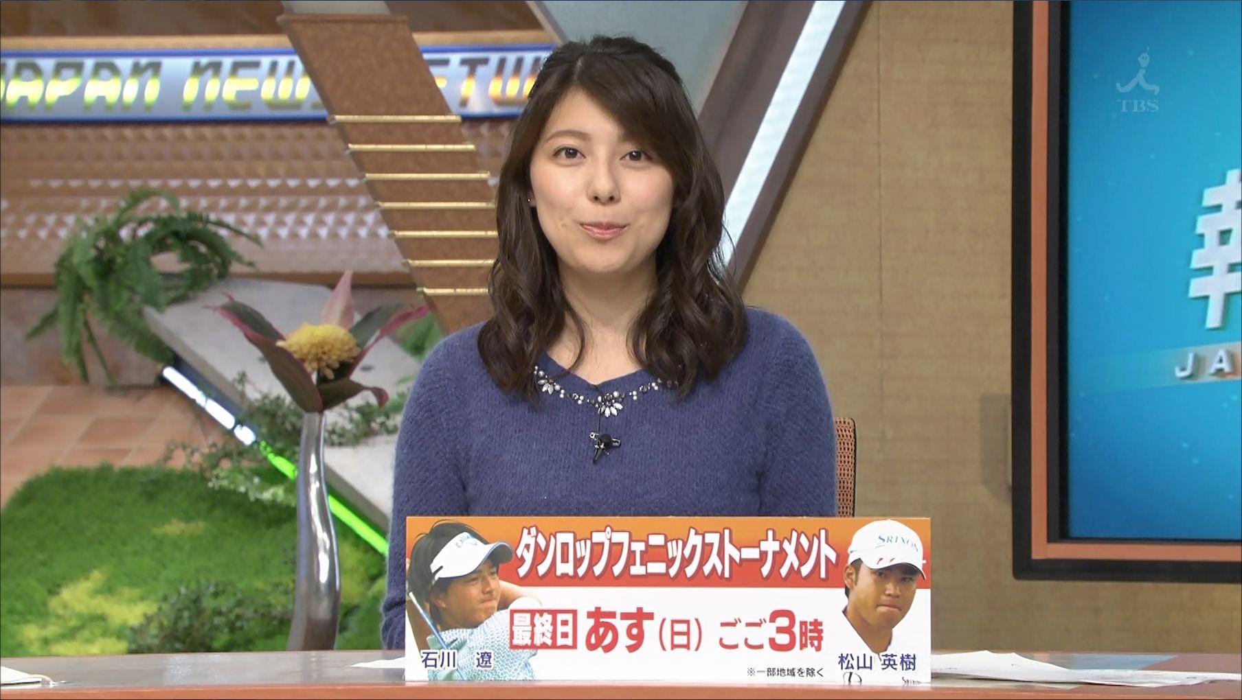 上村彩子 (アナウンサー)の画像 p1_38