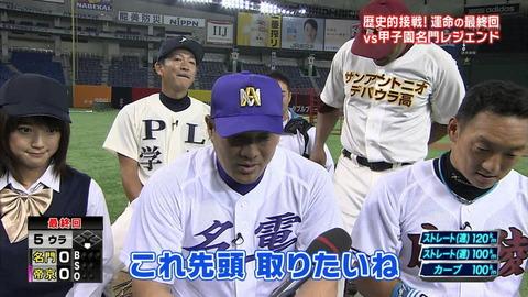 takeuchi14080316
