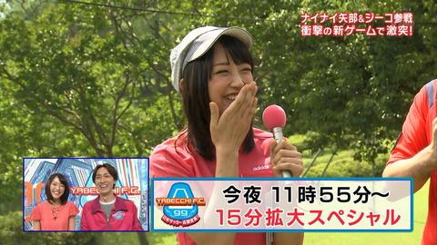 takeuchi14080302
