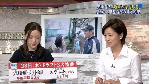 furuya14102015