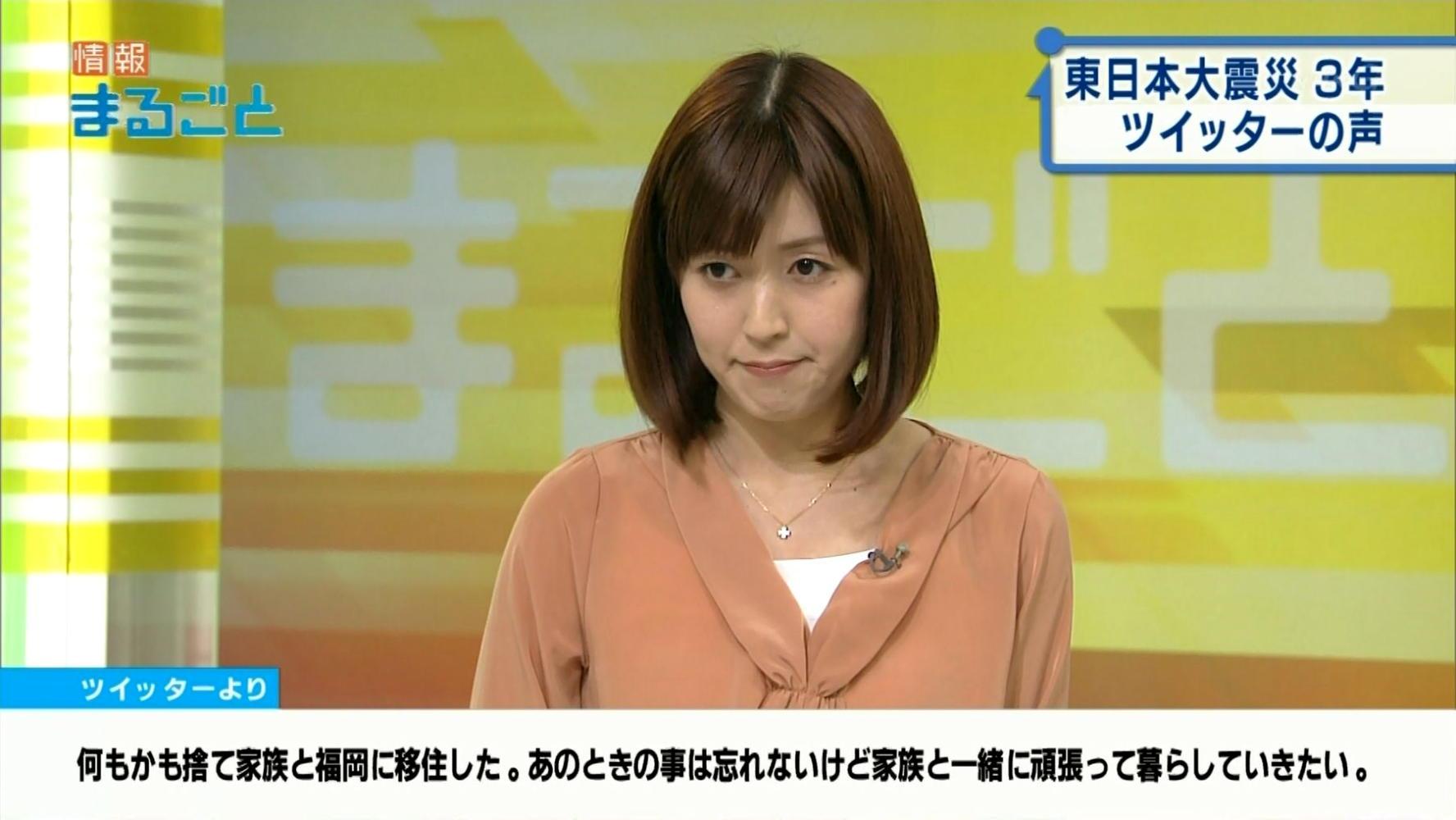 堀友理子の画像 p1_32