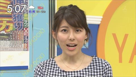kamimura16041337