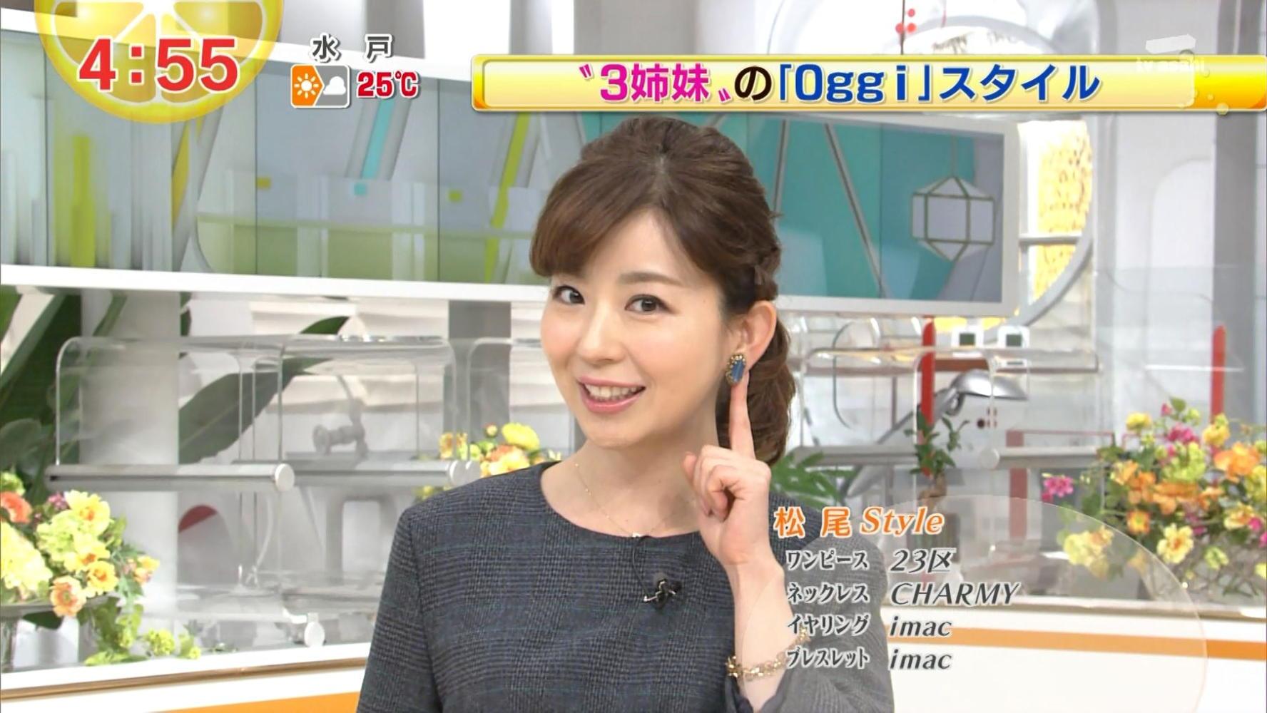 イヤリングをアピールする松尾由美子