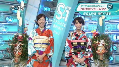 sasagawa15010101