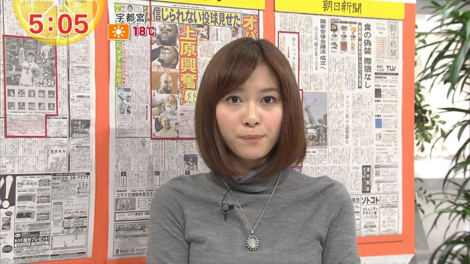 久冨慶子の画像 p1_31