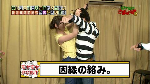 140805 林先生の痛快!生きざま大辞典 - video ...