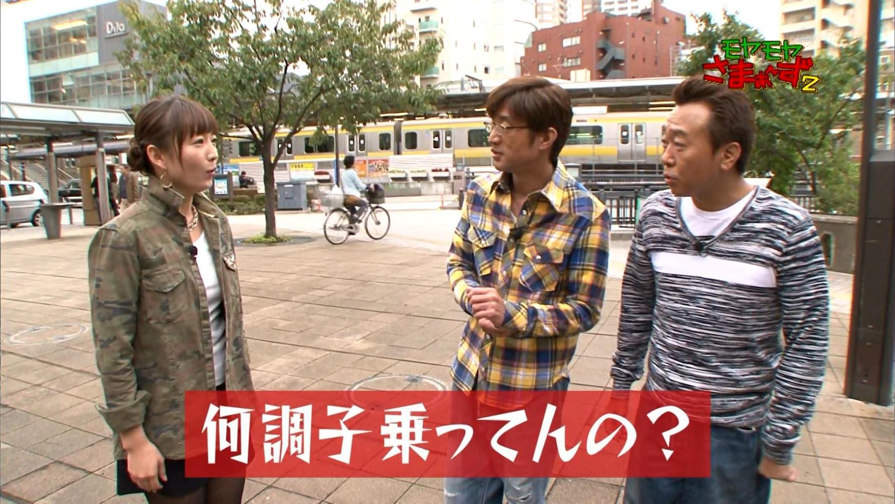 狩野恵里 モヤモヤさまぁ~ず2 13/11/03女子アナキャプでも貼っておく ~Strategic Choice~