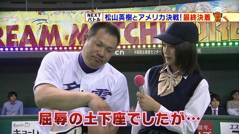 takeuchi14080322