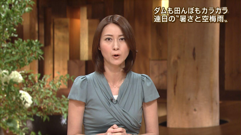 小川彩佳の画像 p1_19