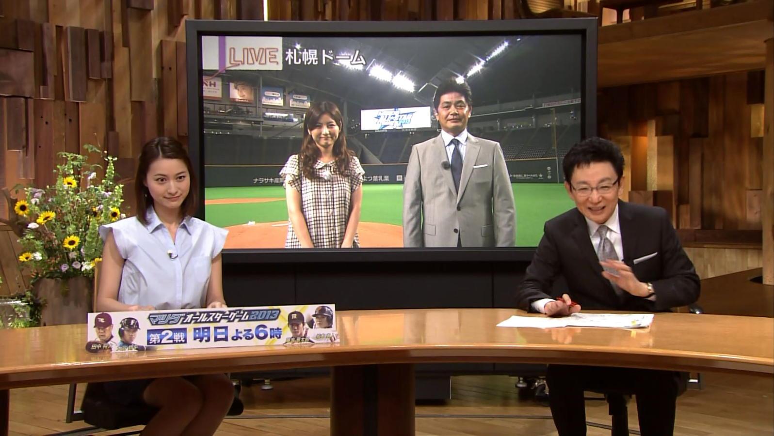 小川彩佳の画像 p1_38