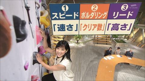 takeuchi19081904